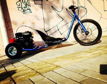 2015 hot sale drift trike