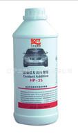 Engine coolant Car Antifreeze/Coolant JT225-1996 HP-35 1.5L