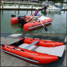 2015 new fashion inflatable catamaran sailing catamaran for sale