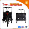 /product-gs/high-speed-3-wheel-electric-cargo-bike-60252821897.html