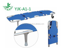 YJK-A1-1 safety aid for sale of rescue