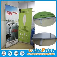 Outdoor Digital printing roll up banners