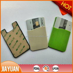 silicone card holder adhesive & silicone case for mobile positive