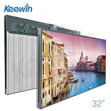 3000nits to 5000nits all size High brightness LCD module/ LCD Panel