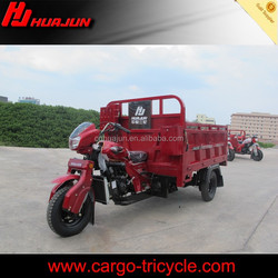 Water cooling good performance top 3 wheel motorcycle 250cc made in China