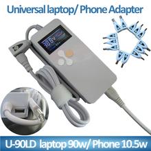 Hot sale Universal LCD Display AC DC Adapter 15V 16V 18V 18.5V 19V 19.5V 20V 22V 24V 90W with USB