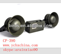 CP-390,live bird traps,hunting machine for birds