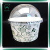 custom logo 6 oz recycled ice cream paper cup with dome lid