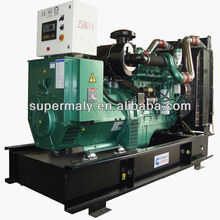 CE approved Cummins diesel power generator
