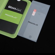 9H Hardness Tempered Glass Screen Protector Film for iPhone 5 Anti-spy Privacy Glass