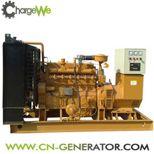 rice husk producer gas generator 80kw (Service OEM offered)