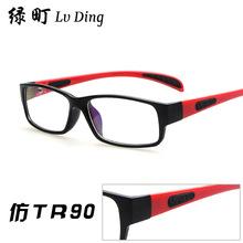 106 ewltyj elastic imitation TR90 glasses frames wholesale fashion eyewear manufacturer Midoricho 2259 glasses wholesale