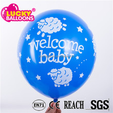 The Best China quality baby shower balloons,all over printed helium balloons,Welcome new baby globle printed balloon