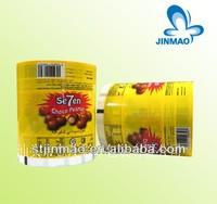 Custom printed laminated food platic packaging film for chocolate peanut