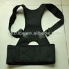 Black Neoprene Posture Support Corrector Body Back Pain Belt