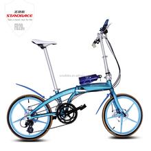 Anodized 14/16/20 Inch Folding Bike