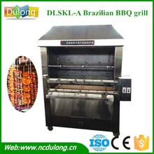 Automatic Charcoal Barbecue Grill With Fire Brick