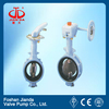 flange plastic butterfly valve with CE certificate