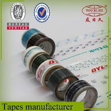 high quality colorful printing opp adhesive packing tapes
