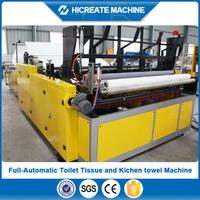 HC-TT full automatic kitchen paper towel machinery