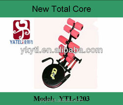 total core/ab exercise equipment/total core deluxe