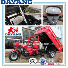 adult ccc water cooled dumper three wheel motortricycle with good quality