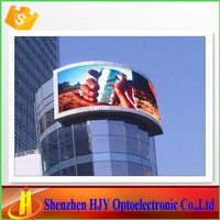 High definition p8 outdoor led display led sign china
