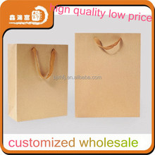 Cheap tea coffee wine kraft paper bag for food china manufaturer