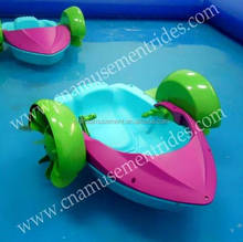 Amusement Kids & Adults Aqua Hand Paddle Boat Pedal Boat Prices