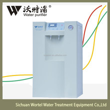 Laboratory pure water ro pure water making machine water purified machine microbiology laboratory equipment