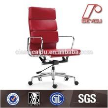 Silla ejecutiva, silla de oficina, silla de cuero