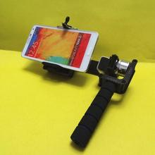 F06925 2-Axis Handheld Brushless Gimbal Mobile Self-Stabilizer Mount Complete Set for 6.0 Inch Cell Phone Screen