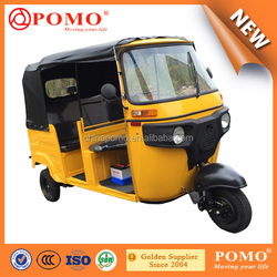 2016 Chinese Popular Motorized Cargo Pomo,250CC Chopper,125CC Motorcycl
