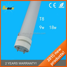 2015 new design led office t8 led tube light