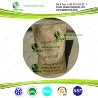 feed additives animal additives grade calcium formate 98% cas:544-17-2