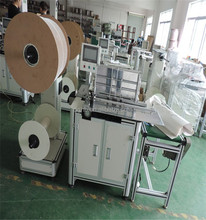 Factories Automatic electric spiral coil binding machine