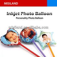 High quality Magic DIY inkjet photo balloon 28CM size