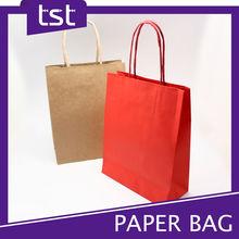 Custom Printing Kraft Paper Bags Manufacturer from Taiwan