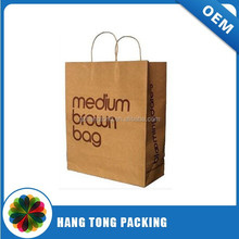 2015 China Guangzhou custom paper bag /kraft paper bag /paper bag Printing
