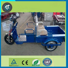 electric tricycle pedal assisted / electric tricycle china / electric tricycle used