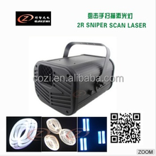 DMX 2015 New Product/Hot and Most Popular 2R 132W Sniper scan laser beam disco/dj/stage light