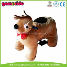 AT0625 kiddie ride plushed toys leisure animal on wheel amusement funfair rides