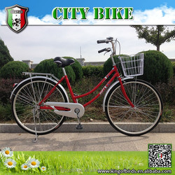 26 size cheap city bike for lady