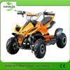 China Popular Mini 50cc ATV Cheap For Sale/SQ- ATV-2