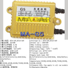factory lowest price G5 HID mini ballast for HID lighting bulbs