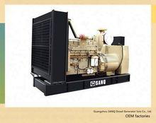 6kv generator set SQIC1320 1500KVA at 50Hz