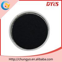 Factory Supply Acid Dye Acid Black as fur dye acid dyes for wool