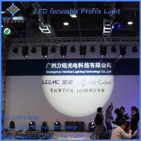 150W/250W 5600k pure white led tv studio profile light for theater,concert and wedding decoration