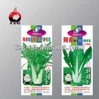 plastic bag for plant cabbage seeds