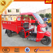 150CC Water Cooled Cargo Tricycle for Adults